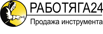 Работяга24 | Магазин инструмента